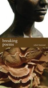 suheir_breakingpoems_cover1